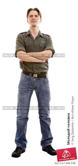 Молодой человек, фото № 246538, снято 9 марта 2008 г. (c) Serg Zastavkin / Фотобанк Лори