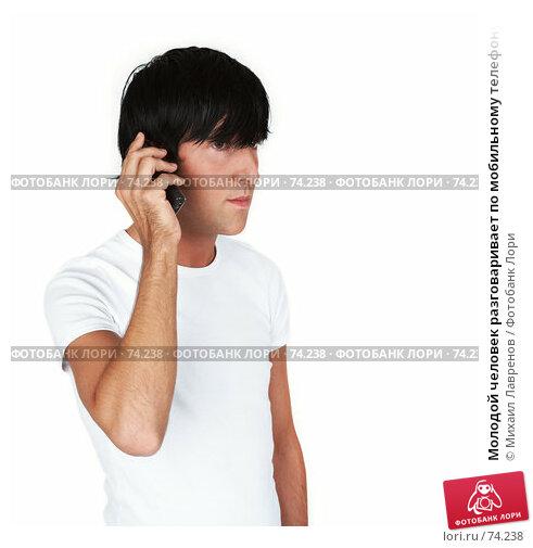 Молодой человек разговаривает по мобильному телефону, фото № 74238, снято 23 сентября 2006 г. (c) Михаил Лавренов / Фотобанк Лори