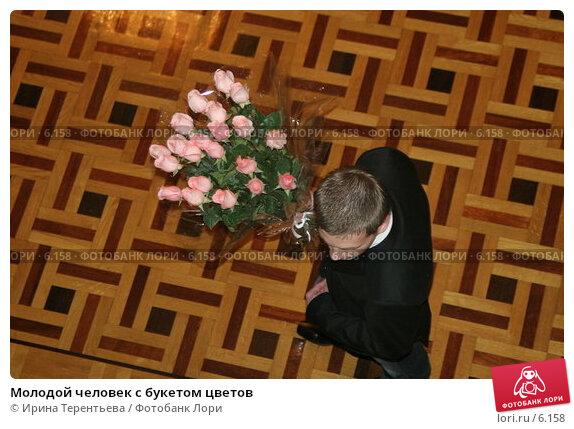 Молодой человек с букетом цветов, эксклюзивное фото № 6158, снято 1 апреля 2006 г. (c) Ирина Терентьева / Фотобанк Лори