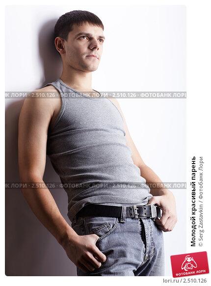 Фото приспущенные красивых парней джинсы молодых