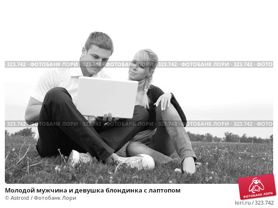 Молодой мужчина и девушка блондинка с лаптопом, фото № 323742, снято 9 июня 2008 г. (c) Astroid / Фотобанк Лори