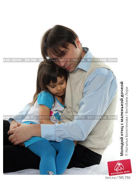 Дочкой занимаются любовью папа с