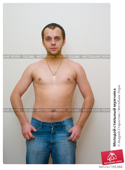 Купить «Молодой стильный мужчина», фото № 155066, снято 15 декабря 2007 г. (c) Андрей Старостин / Фотобанк Лори