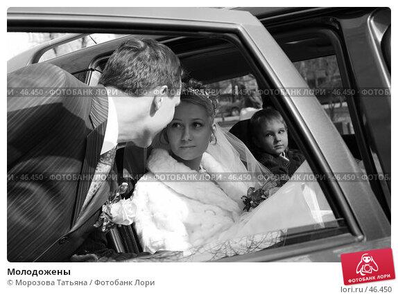 Купить «Молодожены», фото № 46450, снято 24 марта 2007 г. (c) Морозова Татьяна / Фотобанк Лори