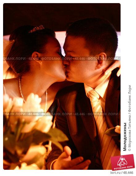 Молодожены, фото № 48446, снято 30 сентября 2006 г. (c) Морозова Татьяна / Фотобанк Лори