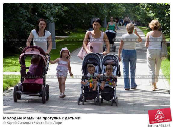 Купить «Молодые мамы на прогулке с детьми», фото № 63846, снято 13 июля 2007 г. (c) Юрий Синицын / Фотобанк Лори
