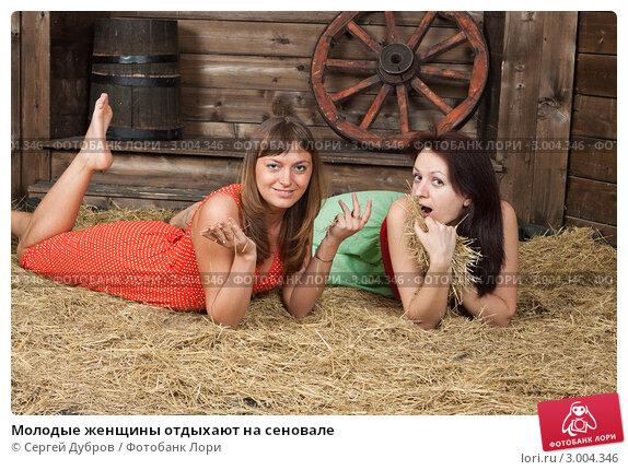 derevenskie-muzhiki-devku-poryat-telefon-virt-seksa