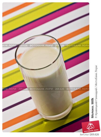 Молоко. Milk, фото № 269626, снято 1 августа 2005 г. (c) Кравецкий Геннадий / Фотобанк Лори