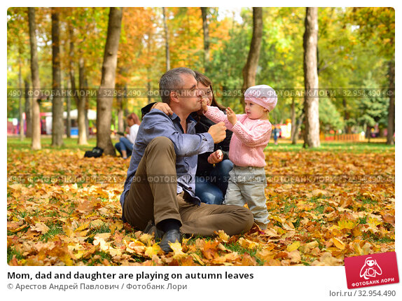 Mom, dad and daughter are playing on autumn leaves. Стоковое фото, фотограф Арестов Андрей Павлович / Фотобанк Лори