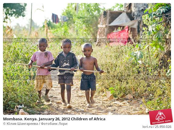 Mombasa. Kenya. January 26, 2012 Children of Africa, фото № 25950026, снято 26 января 2012 г. (c) Юлия Шангареева / Фотобанк Лори