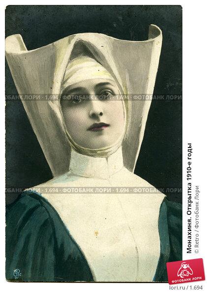 Купить «Монахиня. Открытка 1910-е годы», фото № 1694, снято 23 ноября 2017 г. (c) Retro / Фотобанк Лори