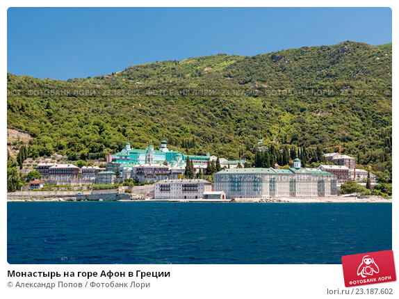 Туры на афон греция