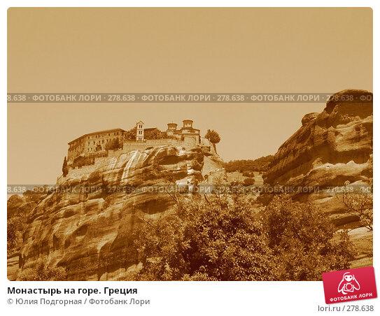 Монастырь на горе. Греция, фото № 278638, снято 1 июля 2007 г. (c) Юлия Селезнева / Фотобанк Лори