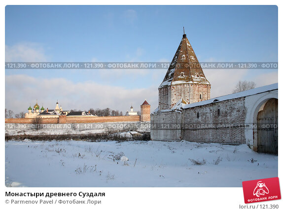 Купить «Монастыри древнего Суздаля», фото № 121390, снято 18 ноября 2007 г. (c) Parmenov Pavel / Фотобанк Лори