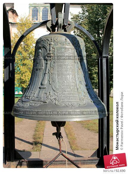 Монастырский колокол, фото № 92690, снято 19 сентября 2007 г. (c) Parmenov Pavel / Фотобанк Лори