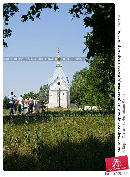 Купить «Монастырское урочище (Камплица) возле Старочеркасска , Ростовская область», фото № 95414, снято 28 июля 2007 г. (c) Борис Панасюк / Фотобанк Лори