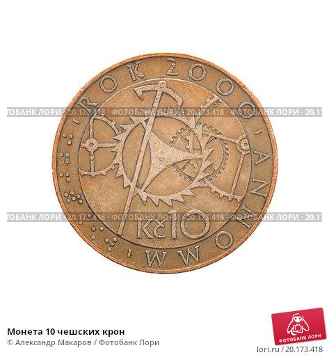 Курс валют в Праге praga praharu