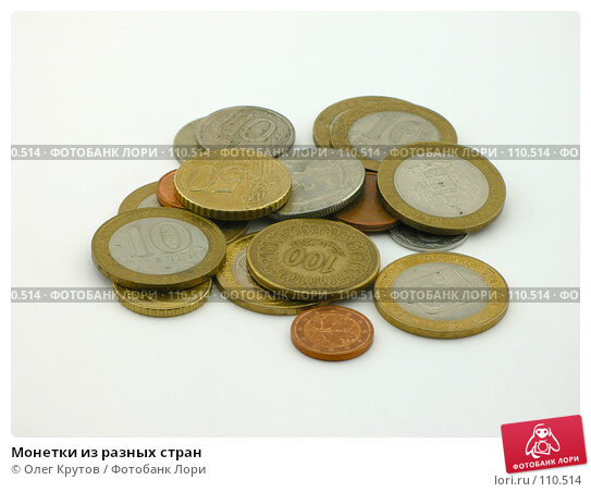 Монетки из разных стран, фото № 110514, снято 19 января 2017 г. (c) Олег Крутов / Фотобанк Лори