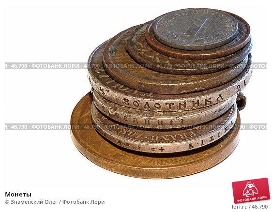 Монеты, эксклюзивное фото № 46790, снято 12 июня 2006 г. (c) Знаменский Олег / Фотобанк Лори