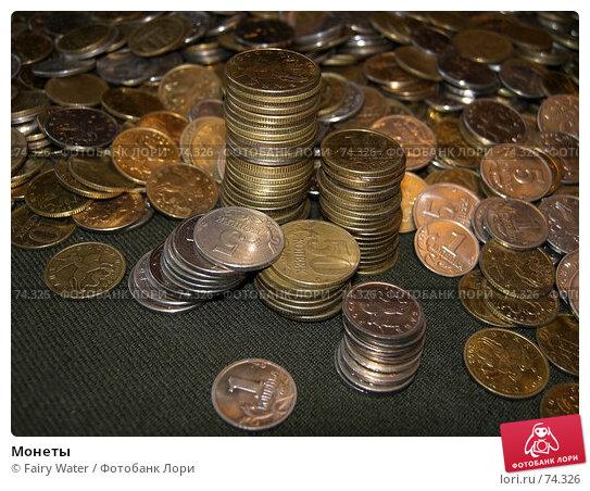 Купить «Монеты», фото № 74326, снято 16 февраля 2005 г. (c) Fairy Water / Фотобанк Лори