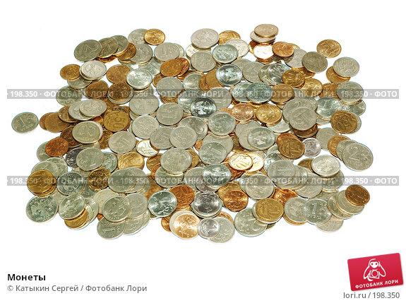 Монеты, фото № 198350, снято 18 ноября 2007 г. (c) Катыкин Сергей / Фотобанк Лори
