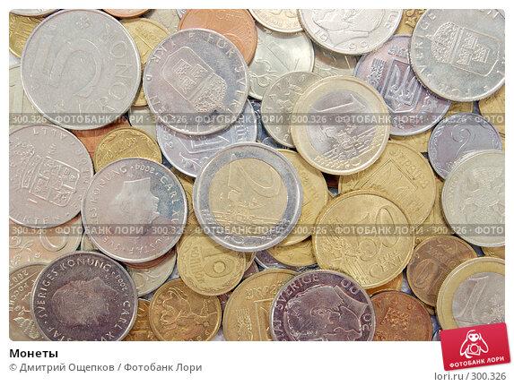 Монеты, фото № 300326, снято 25 мая 2008 г. (c) Дмитрий Ощепков / Фотобанк Лори