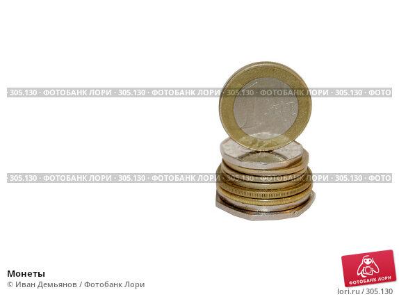 Купить «Монеты», фото № 305130, снято 11 февраля 2008 г. (c) Иван Демьянов / Фотобанк Лори