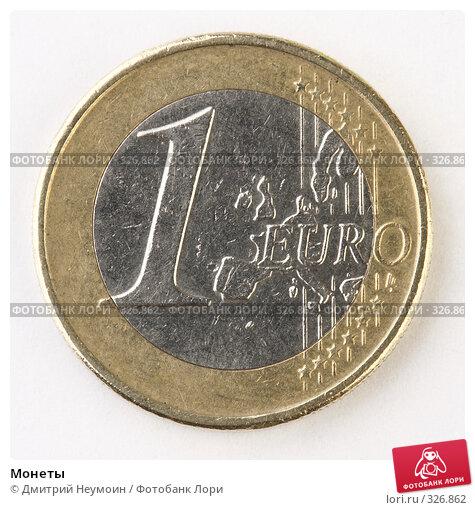 Монеты, фото № 326862, снято 22 мая 2008 г. (c) Дмитрий Неумоин / Фотобанк Лори