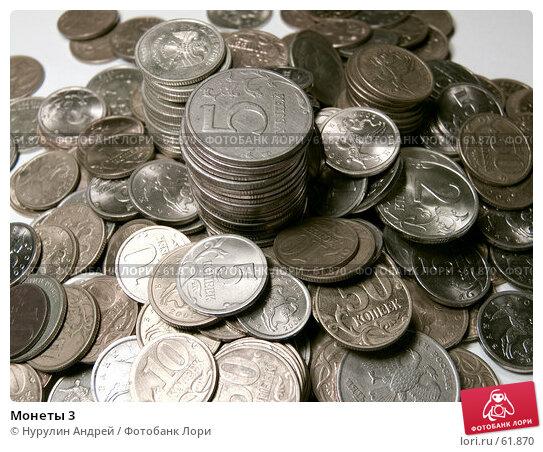 Монеты 3, фото № 61870, снято 13 июля 2007 г. (c) Нурулин Андрей / Фотобанк Лори