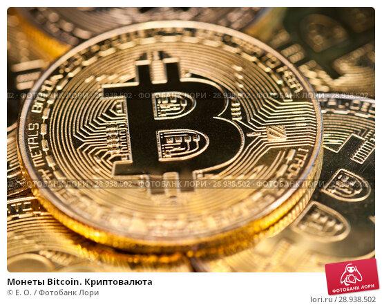 Купить «Монеты Bitcoin. Криптовалюта», фото № 28938502, снято 11 августа 2018 г. (c) Екатерина Овсянникова / Фотобанк Лори
