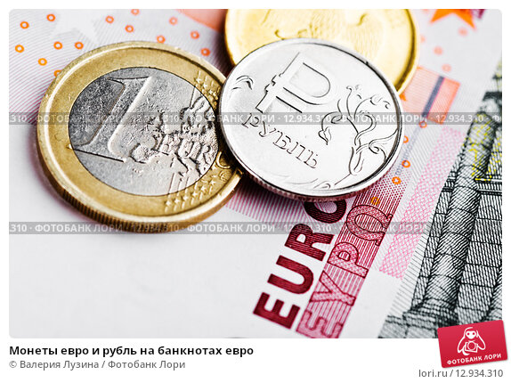 Монеты евро и рубль на банкнотах евро, фото № 12934310, снято 22 января 2015 г. (c) Валерия Потапова / Фотобанк Лори