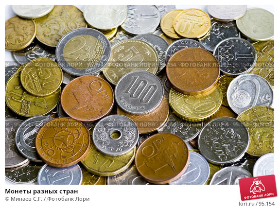 Монеты разных стран, фото № 95154, снято 28 марта 2017 г. (c) Минаев С.Г. / Фотобанк Лори