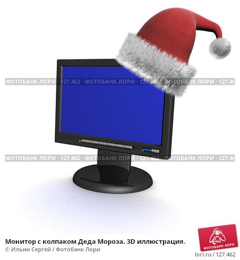 Монитор с колпаком Деда Мороза. 3D иллюстрация., иллюстрация № 127462 (c) Ильин Сергей / Фотобанк Лори