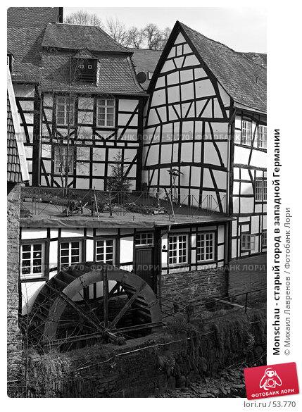 Monschau - старый город в западной Германии, фото № 53770, снято 24 апреля 2006 г. (c) Михаил Лавренов / Фотобанк Лори
