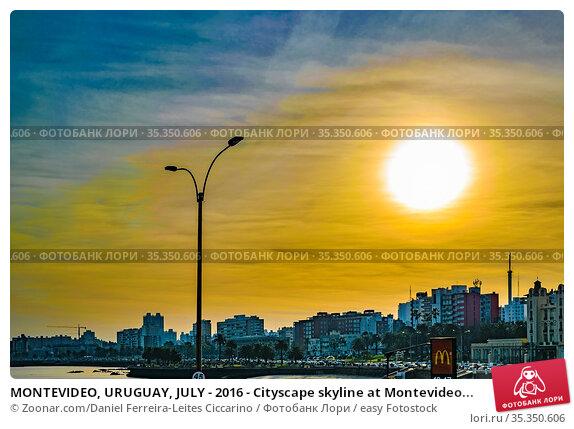 MONTEVIDEO, URUGUAY, JULY - 2016 - Cityscape skyline at Montevideo... Стоковое фото, фотограф Zoonar.com/Daniel Ferreira-Leites Ciccarino / easy Fotostock / Фотобанк Лори