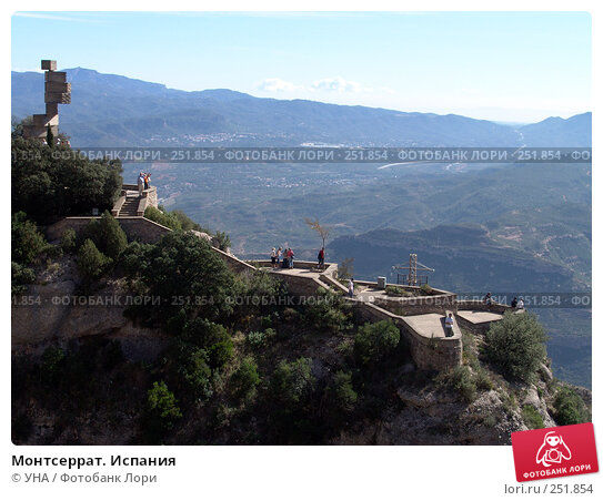 Купить «Монтсеррат. Испания», фото № 251854, снято 26 сентября 2006 г. (c) УНА / Фотобанк Лори