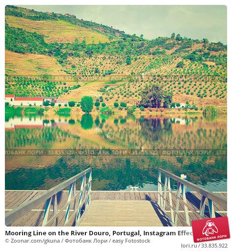 Купить «Mooring Line on the River Douro, Portugal, Instagram Effect», фото № 33835922, снято 30 мая 2020 г. (c) easy Fotostock / Фотобанк Лори