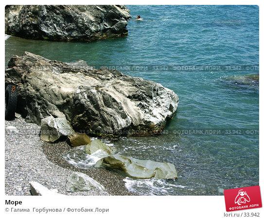 Море, фото № 33942, снято 17 июня 2005 г. (c) Галина  Горбунова / Фотобанк Лори