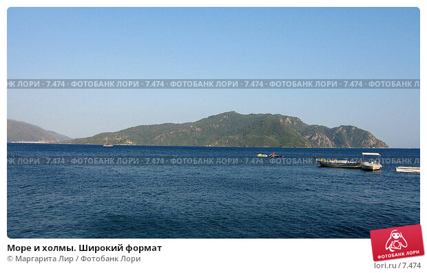 Море и холмы. Широкий формат, фото № 7474, снято 4 июля 2006 г. (c) Маргарита Лир / Фотобанк Лори