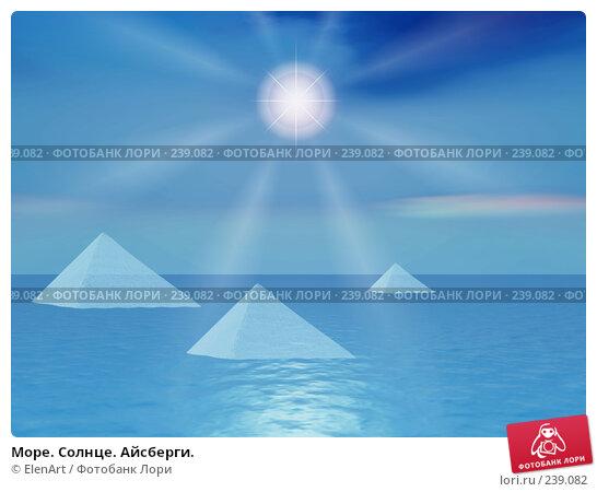 Море. Солнце. Айсберги., иллюстрация № 239082 (c) ElenArt / Фотобанк Лори