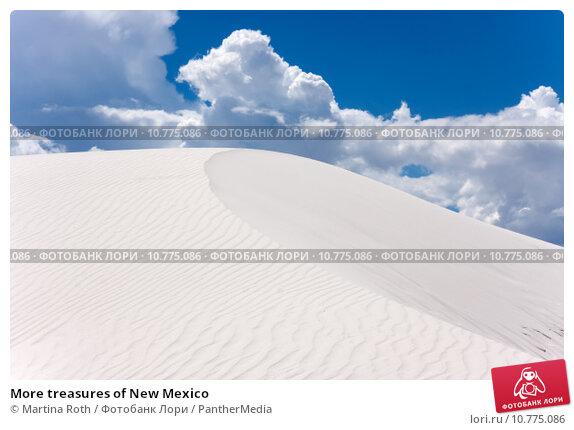 Купить «More treasures of New Mexico», фото № 10775086, снято 23 апреля 2019 г. (c) PantherMedia / Фотобанк Лори