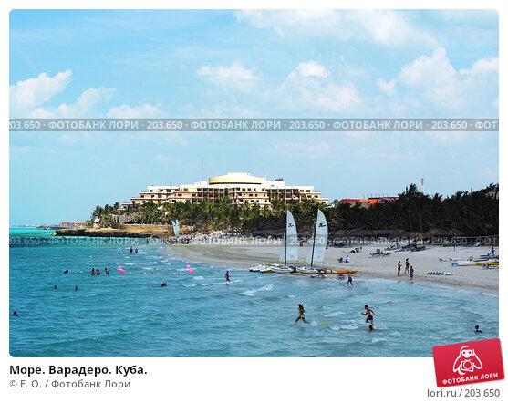 Море. Варадеро. Куба., фото № 203650, снято 8 апреля 2006 г. (c) Екатерина Овсянникова / Фотобанк Лори