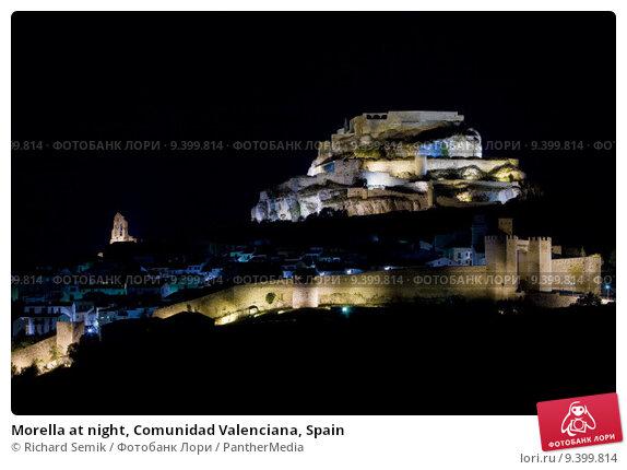 Купить «Morella at night, Comunidad Valenciana, Spain», фото № 9399814, снято 21 февраля 2019 г. (c) PantherMedia / Фотобанк Лори