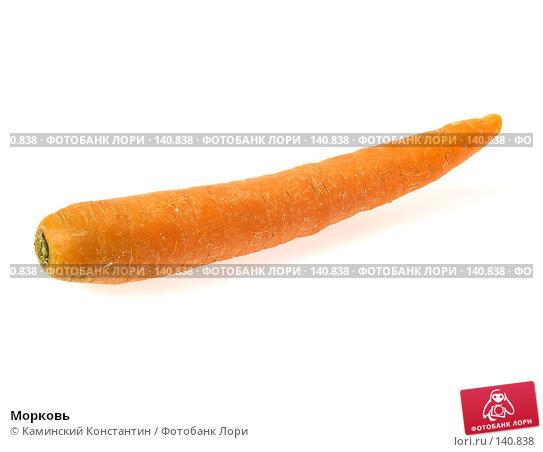 Морковь, фото № 140838, снято 9 сентября 2007 г. (c) Каминский Константин / Фотобанк Лори