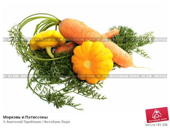 Морковь и Патиссоны, фото № 81338, снято 2 сентября 2007 г. (c) Анатолий Теребенин / Фотобанк Лори