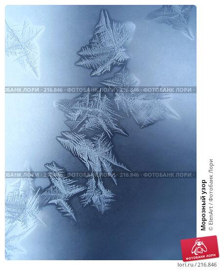 Морозный узор, фото № 216846, снято 28 июля 2017 г. (c) ElenArt / Фотобанк Лори