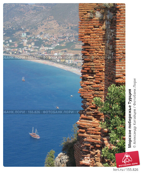 Морское побережье Турция, фото № 155826, снято 10 сентября 2004 г. (c) Александр Катайцев / Фотобанк Лори