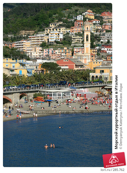 Морской курортный отдых в Италии, фото № 285762, снято 25 октября 2016 г. (c) Demyanyuk Kateryna / Фотобанк Лори