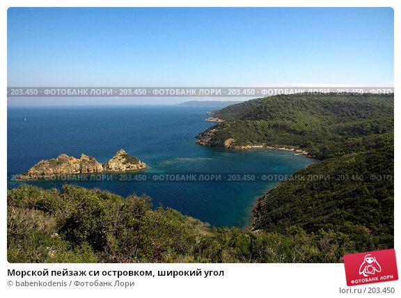 Морской пейзаж си островком, широкий угол, фото № 203450, снято 15 сентября 2005 г. (c) Бабенко Денис Юрьевич / Фотобанк Лори