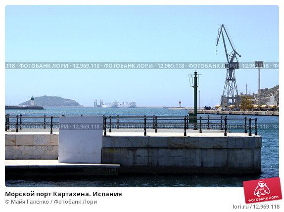 Морской порт Картахена. Испания (2013 год). Стоковое фото, фотограф Майя Галенко / Фотобанк Лори